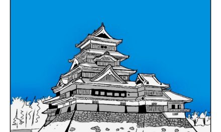 Le château de Matsumoto : Matsumoto Jô  松本城