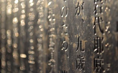 Vous aimez les Kanji ?