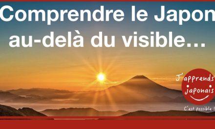 Comprendre le Japon au-delà du visible…