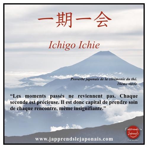 Trois proverbes de sagesse japonaise.
