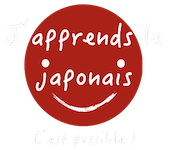 Blog de J'apprends le japonais.com