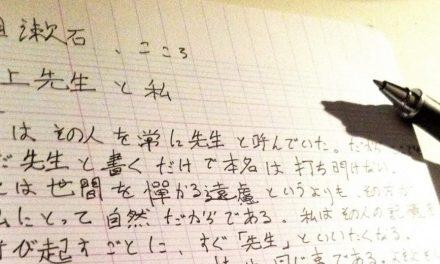Les raisons du grand nombre de pronoms personnels en japonais.