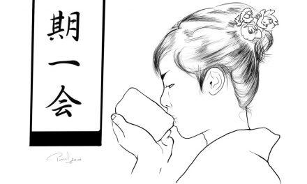 Cérémonie du thé : sadô 茶道 ? cha no yu 茶の湯 ? Telle est la question !