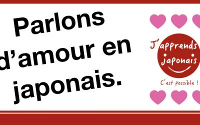 L'amour : un sentiment universel ?