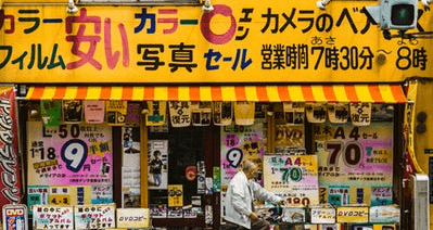 """Les verbes japonais sans """"Ra"""" ら"""