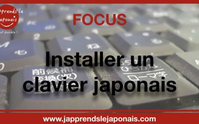 Comment écrire en japonais avec un clavier AZERTY sur mac ?